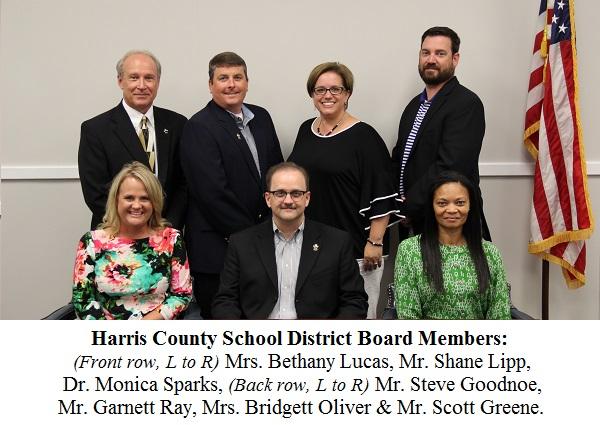 Harris County School District / Harris County School